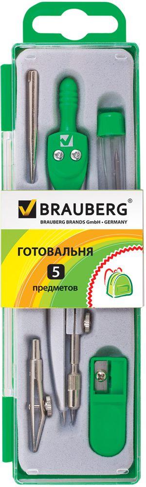 Brauberg Готовальня Klasse 5 предметов бейджи горизонтальные brauberg 60х90 мм с держателем рулеткой упаковка 5 шт