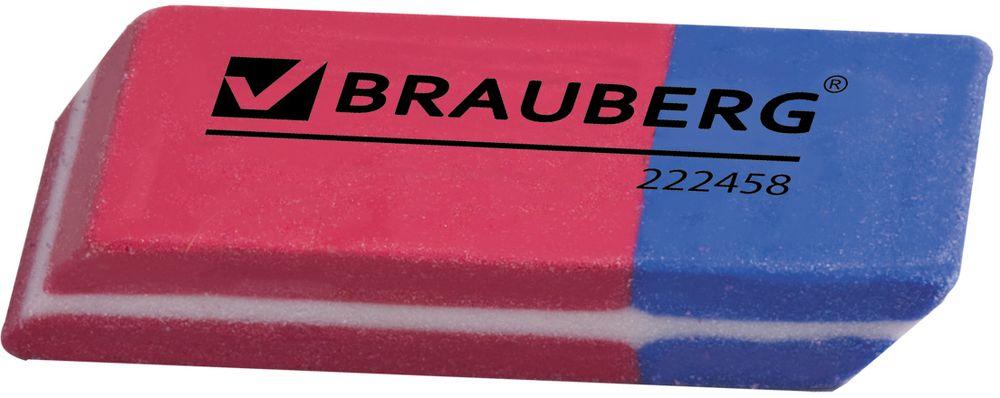 Brauberg Ластик Assistant 80 прямоугольный цвет синий красный 4 шт222458Офисная стирательная резинка Brauberg - предназначена для стирания карандаша. Обеспечивает лёгкое и чистое стирание без повреждения поверхности бумаги и без образования бумажной пыли.Прямоугольная форма со скошенными углами.