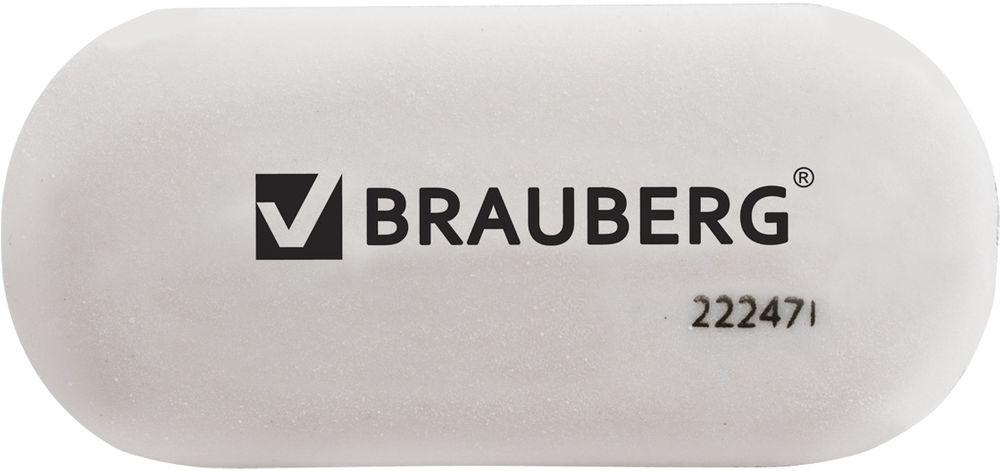 Brauberg Ластик овальный цвет белый222471Стирательная резинка Brauberg для удаления надписей, сделанных карандашом. Обеспечивает лёгкое и чистое стирание без повреждения поверхности бумаги и без образования бумажной пыли.