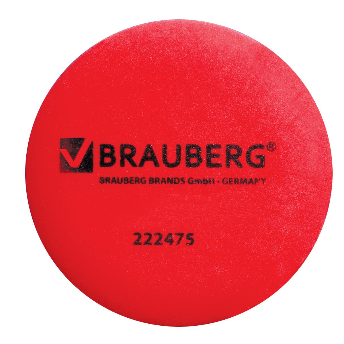 Brauberg Ластик Bombe круглый222475Ластик Brauberg Bombe предназначен для удаления надписей, сделанных карандашом. Обеспечивает лёгкое и чистое стирание без повреждения поверхности бумаги и без образования бумажной пыли. Круглая эргономичная форма. Диаметр - 55 мм. Уважаемые клиенты! Обращаем ваше внимание на цветовой ассортимент товара. Поставка осуществляется в зависимости от наличия на складе.