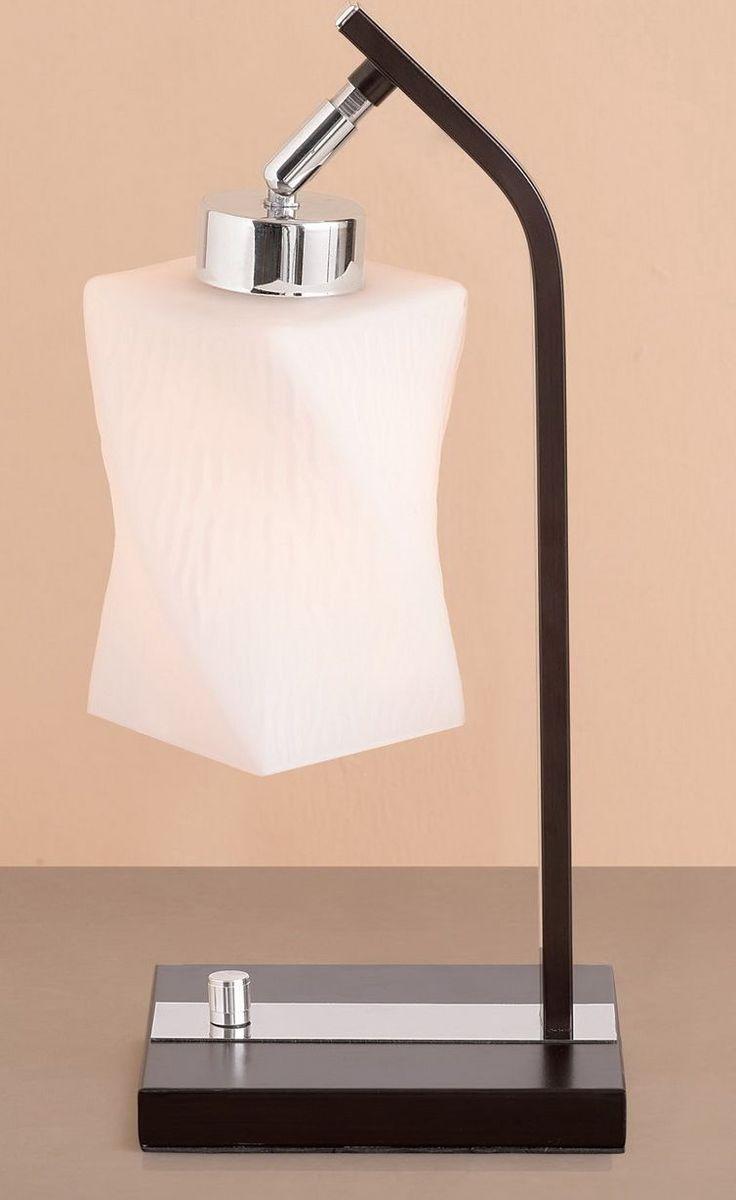 Настольная лампа Citilux Берта. CL126811CL126811