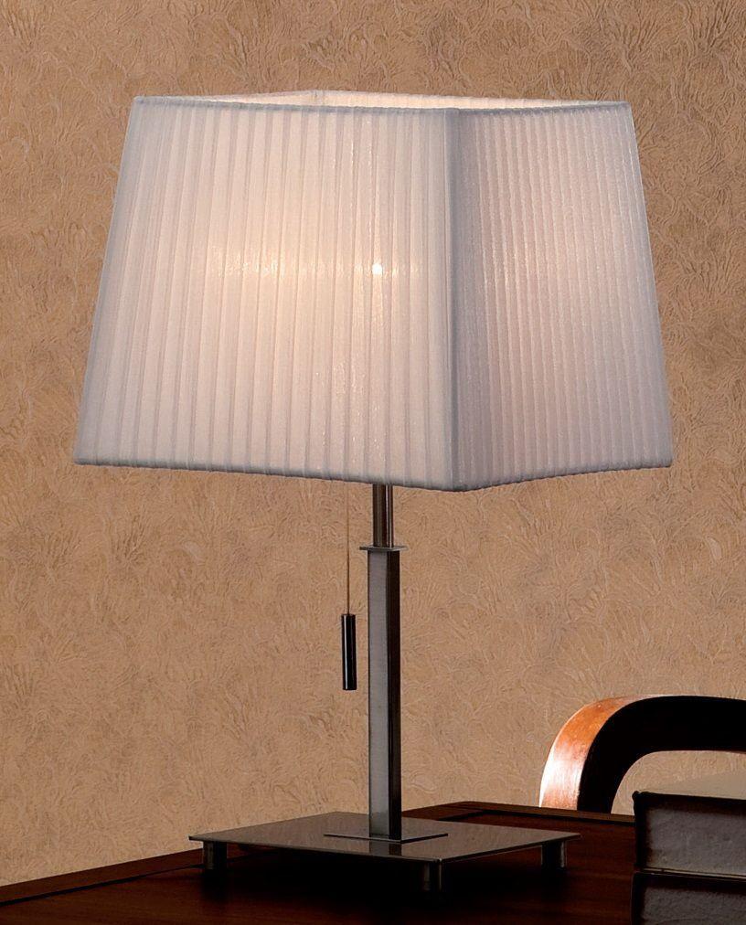 Настольная лампа Citilux Кремовый. CL914811CL914811