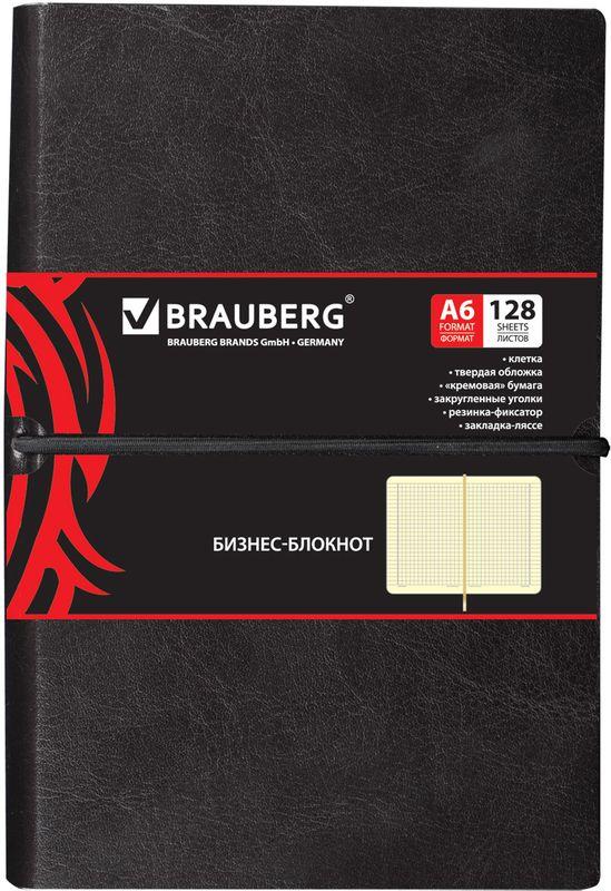 Brauberg Блокнот Black Jack 128 листов в клетку цвет черный 125243125243Блокнот Brauberg Black Jack с обложкой гладкая кожа, горизонтальной резинкой-фиксатором создана для тех, кто любит удивлять и хочет быть узнаваемым всегда и везде. Блокнот, незаменимый атрибут современного человека, необходимый для рабочих и повседневных записей в офисе и дома. Блокнот содержит 128 листов кремовой бумаги формата А6 с разметкой в клетку. Имеет закладку-ляссе.Блокнот станет достойным аксессуаром среди ваших канцелярских принадлежностей. Такой блокнот пригодится как для деловых людей, так и для любителей записывать свои мысли, писать мемуары или делать наброски новых стихотворений.