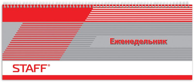 Staff Планинг Офис недатированный 64 листа цвет серый127826Настольный недатированный планинг Staff Офис с обложкой из мелованного картона с красочной печатью - незаменимый помощник для планирования времени.