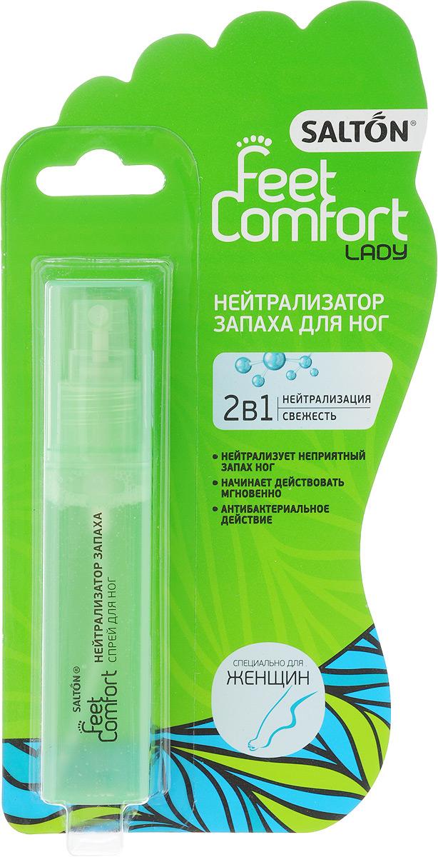 Мини-дезодорант для ног Salton Lady, 40 мл262585718Мини-дезодорант для ног Salton Lady мгновенно устраняет неприятный запах благодаря специальной формуле нейтрализации, обеспечивая комфорт и уверенность в любой ситуации. Обладает антибактериальным эффектом, не оставляет следов на колготках.Объем: 40 мл. Состав: вода, н-пропанол, антибактериальный компонент, отдушка, трикенол, метилизотиазолин, йодопропинилбутилкарбамат, гидроксид натрия, бутилфенил метилпропиональ, линалоол. Товар сертифицирован.