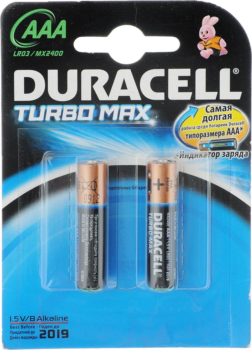 Набор алкалиновых батареек Duracell Turbo Max, тип: AAA (LR03), 2 штDRC-81484985Duracell Turbo Max является одной из наиболее мощных щелочных батареек среди представленных на рынке. Линейка Duracell Turbo Max разработана специально для применения в высокотехнологичных приборах, которым требуются источники энергии особой мощности.Не разбирать, не перезаряжать, не подносить к открытому огню. Не устанавливать одновременно новые и использованные батарейки, а также батарейки различных марок, систем и типов. При установке соблюдать полярность (+/-). Характеристики:Тип элемента питания: AAA (LR03). Тип электролита: щелочной. Выходное напряжение: 1,5 В. Комплектация: 2 шт.