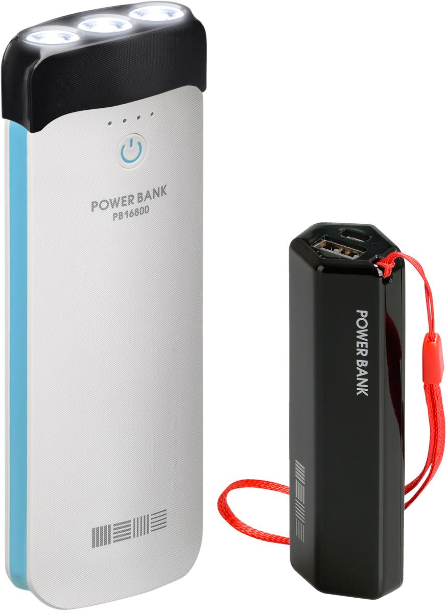Interstep PB16800LED (16 800 мАч), White Blue + PB30001 (3000 мАч) комплект внешних аккумуляторов41425Li-Ion, Samsung ячейки, двух-цветный корпус. Съемный 3xLED адаптер превращает АКБ в полноценный фонарик.