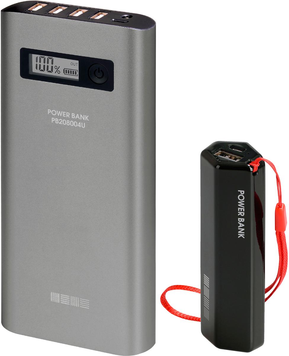 Interstep PB208004U (20 800 мАч) + PB30001 (3000 мАч) комплект внешних аккумуляторовPB208004UМетал корпус, 4USB/макс 3AНовый цвет Space Gray+BlackДисплей с % емкостиПоддержка сквозного заряда (заряд устройства в момент заряда данного аккумулятора).