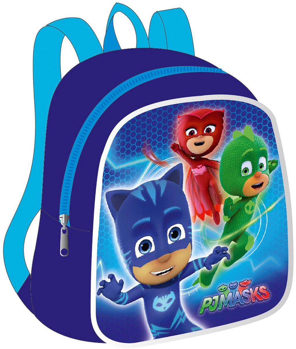 PJ Masks Рюкзак дошкольный 3274732747Легкий и компактный дошкольный рюкзак PJ Masks - это красивый и удобный аксессуар для вашего ребенка. В его внутреннем отделении на молнии легко поместятся не только игрушки, но даже тетрадка или книжка формата А5. Благодаря регулируемым лямкам рюкзачок подходит детям любого роста. Удобная ручка помогает носить аксессуар в руке или размещать на вешалке. Износостойкий материал с водонепроницаемой основой и подкладка обеспечивают изделию длительный срок службы и помогают держать вещи сухими в дождливую погоду. Аксессуар декорирован ярким принтом (сублимированной печатью), устойчивым к истиранию и выгоранию на солнце.