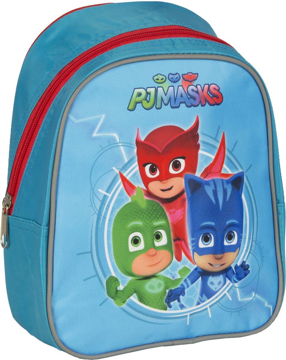 PJ Masks Рюкзак дошкольный 3278932789Легкий и компактный дошкольный рюкзак PJ Masks - это красивый и удобный аксессуар для вашего ребенка. В его внутреннем отделении на молнии легко поместятся не только игрушки, но даже тетрадка или книжка формата А5.Благодаря регулируемым лямкам рюкзачок подходит детям любого роста. Удобная ручка помогает носить аксессуар в руке или размещать на вешалке. Износостойкий материал с водонепроницаемой основой и подкладка обеспечивают изделию длительный срок службы и помогают держать вещи сухими в дождливую погоду.Аксессуар декорирован ярким принтом (сублимированной печатью), устойчивым к истиранию и выгоранию на солнце.