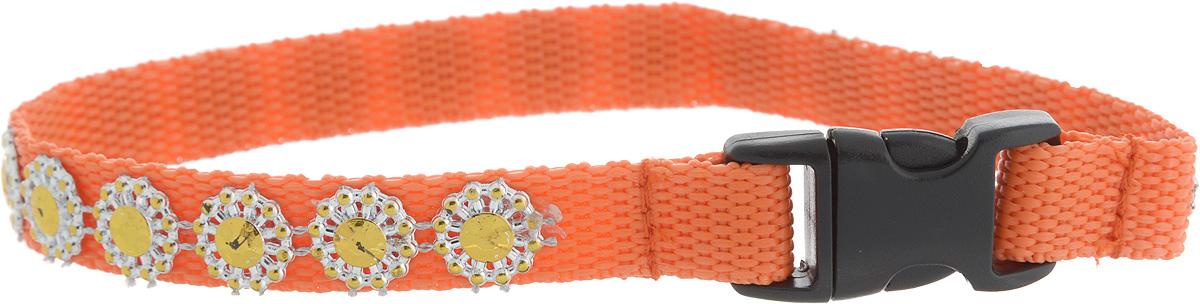 Ошейник для животных GLG Солнечный зайчик, цвет: оранжевый, размер 1 х 27 смOH18/BОшейник для животных GLG Солнечный зайчик изготовлен из нейлона и высококачественного пластика. Сверхпрочные нити делают ошейникнадежным и долговечным. Ошейник оформлен декоративнымиэлементами. Длина ошейника: 24,5 см.Ширина ошейника: 1 см. Ошейник для животных GLG Солнечный зайчик изготовлен из нейлона и высококачественного пластика. Сверхпрочные нити делают ошейникнадежным и долговечным. Ошейник оформлен декоративнымиэлементами. Длина ошейника: 27см.Ширина ошейника: 1 см.