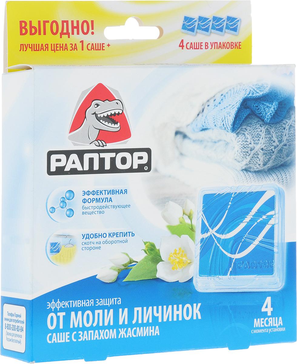 Саше от моли Раптор, 4 шт4607131424826Саше от моли с запахом жасмина от РАПТОР позволяет обеспечить надежную защиту для любимых вещей. Благодаря компактному размеру и скотчу на оборотной стороне, саше можно разместить на стенках шкафа или в ящике с одеждой.Характеристики:Комплектация:4 саше. Размер упаковки: 8 см х 11,5 см х 3,5 см. Артикул: ST1013.