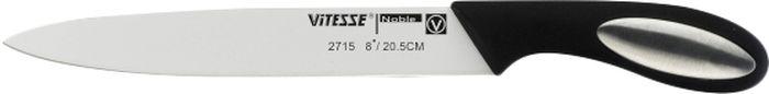Нож разделочный Vitesse Noble, длина лезвия 20 смVS-2715Нож Vitesse Noble изготовлен из высококачественной нержавеющей стали с покрытием non-stick, не допускающим прилипания. Покрытие обладает антибактериальными свойствами, легко моется, не впитывает запахи и не окрашивается соками различных продуктов. Рукоятка ножа, выполненная из бакелита с нескользящим покрытием, делает резку удобной и безопасной. Такой нож превосходно подходит для разделки крупных овощей (капуста, свекла, кабачок) для нарезки больших кусков сырого и вареного мяса, разделки курицы, крупной рыбы. Им нарезают арбуз, дыню. Допускается мытье в посудомоечной машине. Характеристики:Материал: нержавеющая сталь, бакелит. Длина лезвия: 20 см. Общая длина ножа: 31 см. Толщина лезвия: 2 мм.