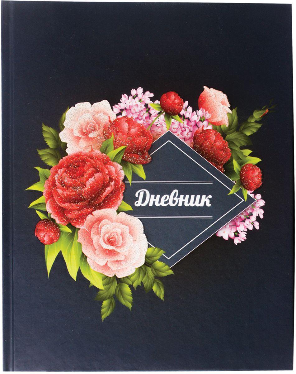 Brauberg Дневник школьный Прекрасные цветы для 5-11 классов 104247 brauberg дневник школьный милый котенок