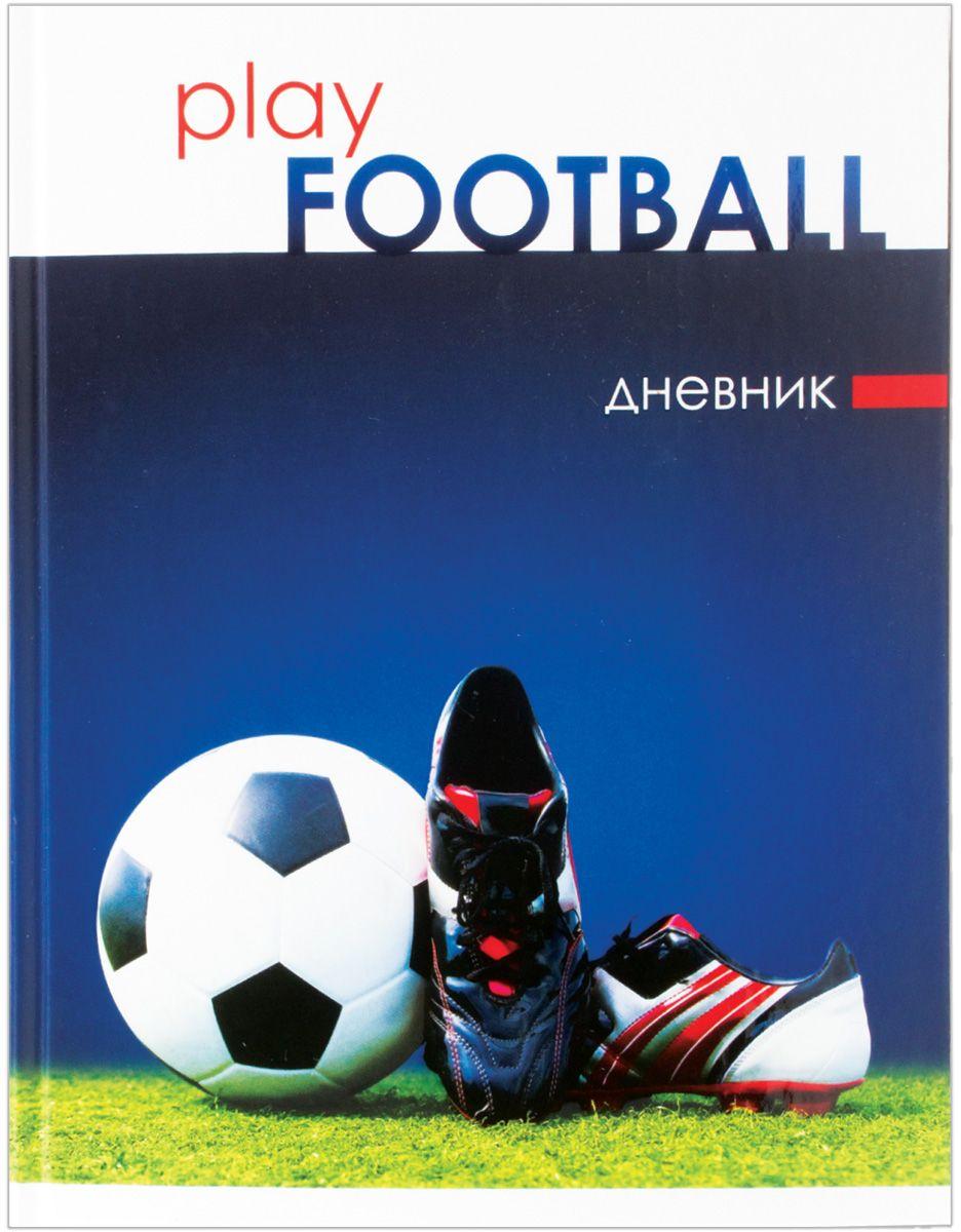 Brauberg Дневник школьный Футбол для 5-11 классов brauberg дневник школьный родные просторы для 5 11 классов