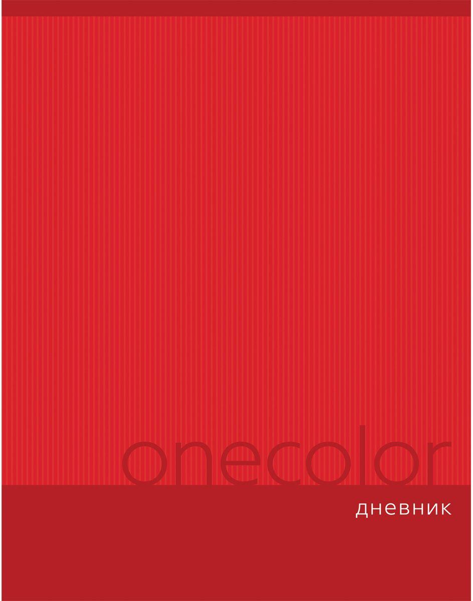 Brauberg Дневник школьный цвет красный для 5-11 классов104258Дневник Brauberg для учащихся старших классов с глянцевым покрытием поможет вашему ребенку не забыть свои задания, а вы всегда сможете проконтролировать его успеваемость.Твердая обложка надежно защищает внутренний блок и долго сохраняет привлекательный внешний вид. Обложка выполнена из твердого картона. Внутренний блок дневника состоит из 48 листов одноцветной бумаги.Дневник станет надежным помощником ребенка в получении новых знаний и принесет радость своему хозяину в учебные будни.