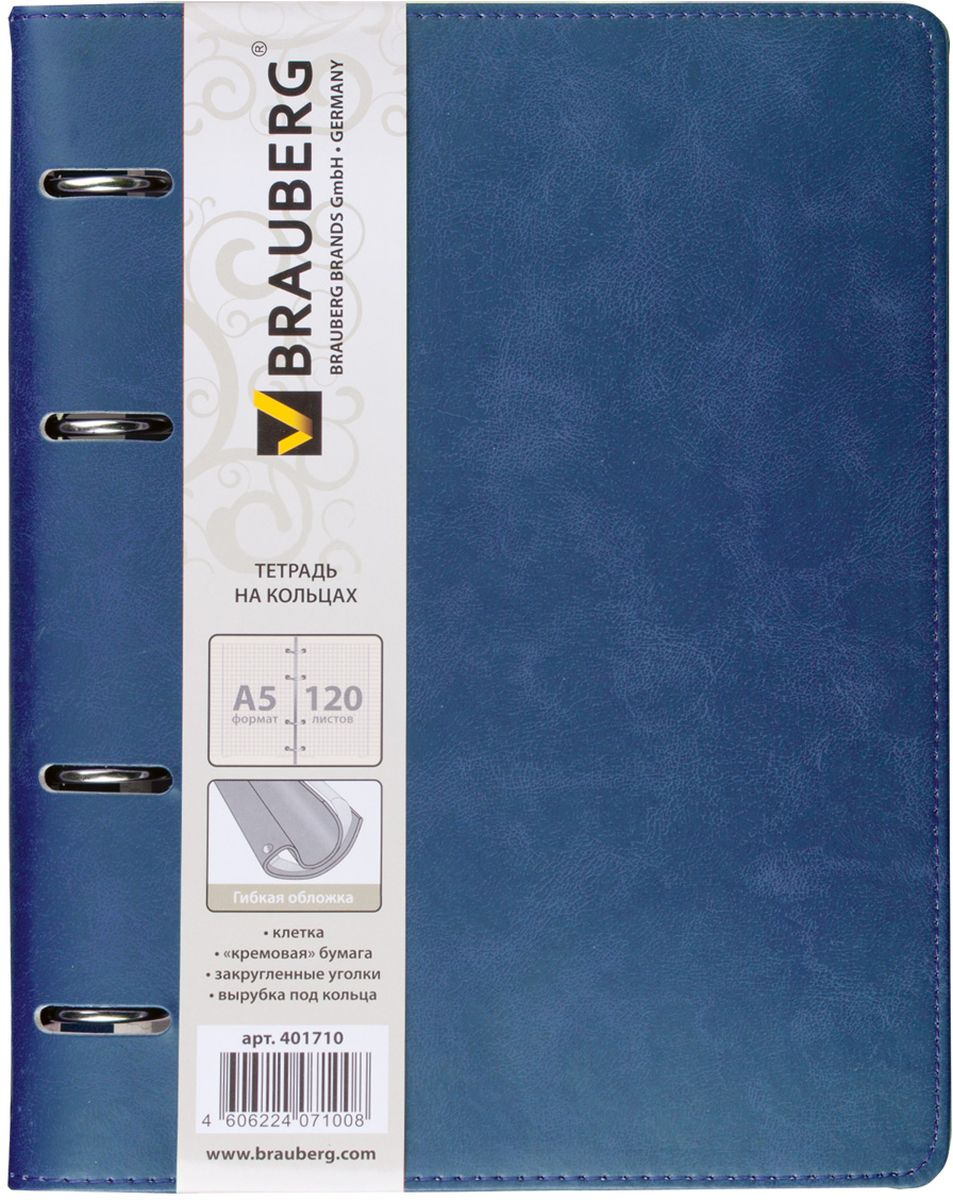 Brauberg Тетрадь Main 120 листов в клетку цвет синий тетрадь flowers 120 листов на кольцах n813