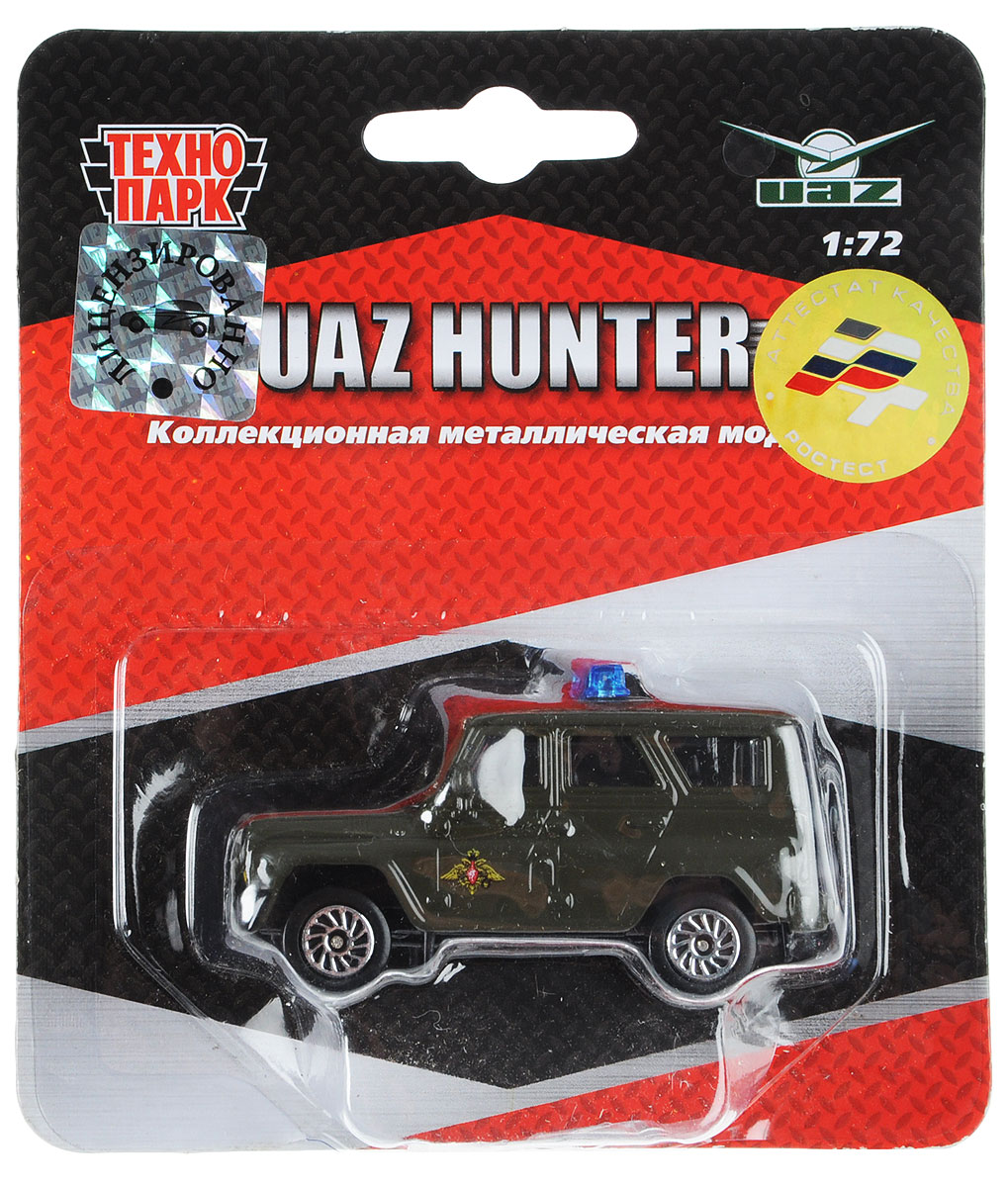ТехноПарк Автомобиль UAZ Hunter цвет болотный технопарк автомобиль uaz hunter пожарная служба