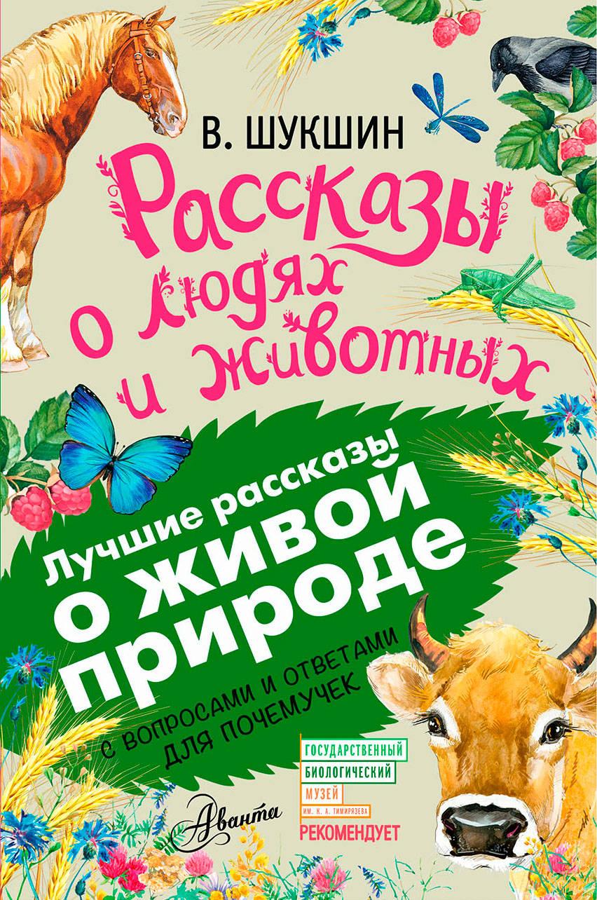 book North