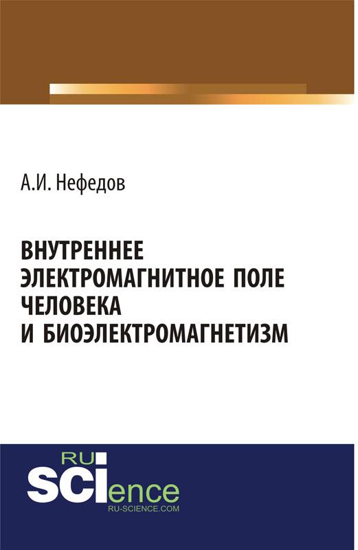Методика проведения системно-стратегического финансового анализа