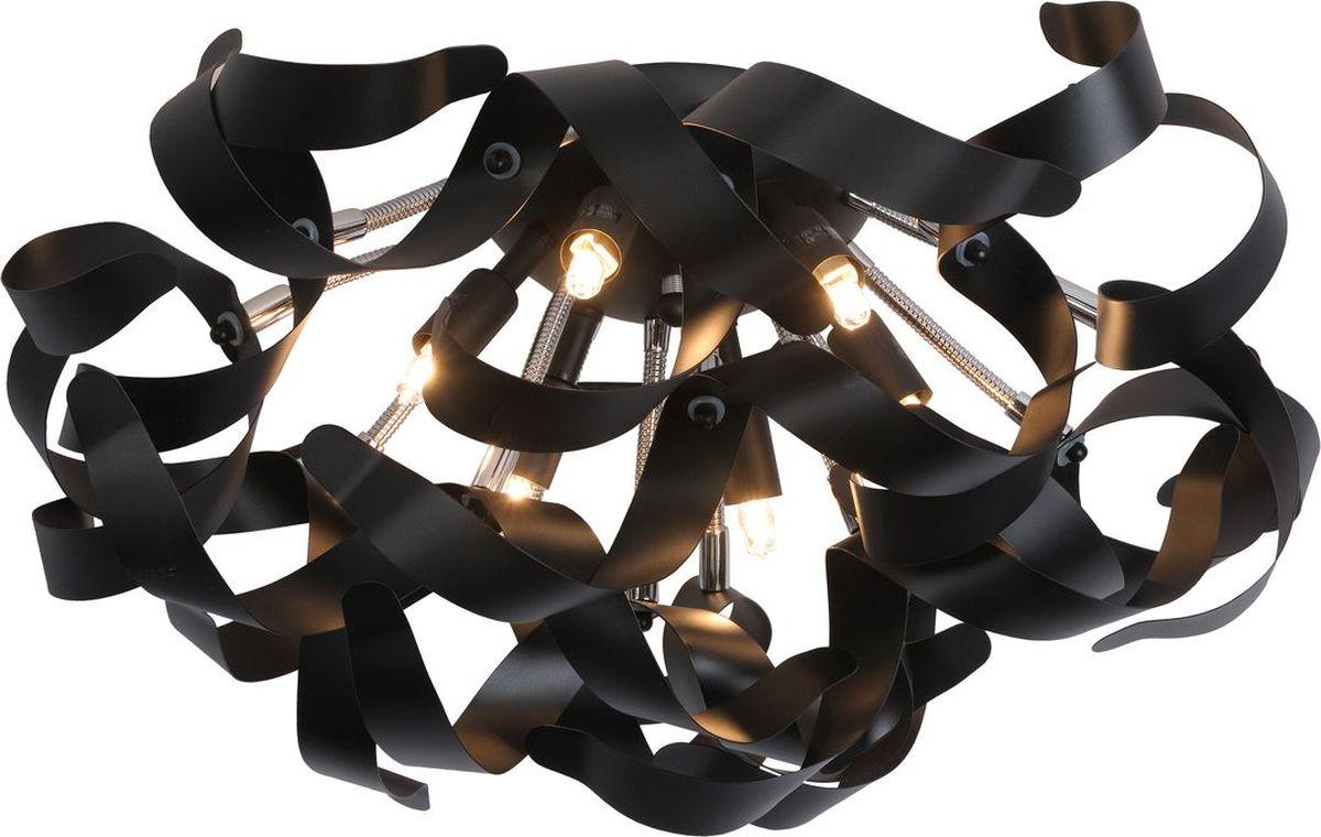 Люстра потолочная Lucide Atoma, цвет: черный, G9, 28 Вт. 13109/26/3013109/26/30