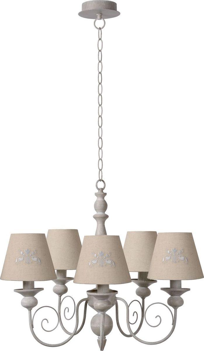 Люстра подвесная Lucide Robin, цвет: серый, E14, 40 Вт. 71336/05/4171336/05/41