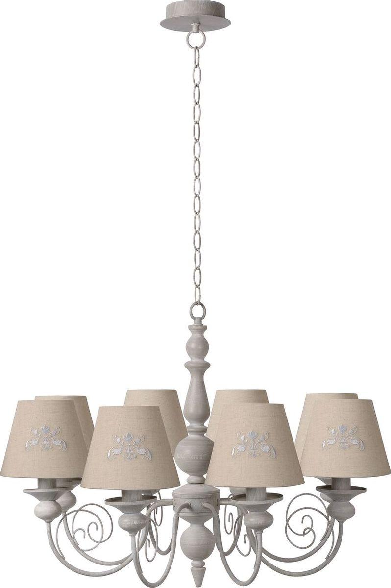 Люстра подвесная Lucide Robin, цвет: серый, E14, 10 Вт. 71336/08/4171336/08/41