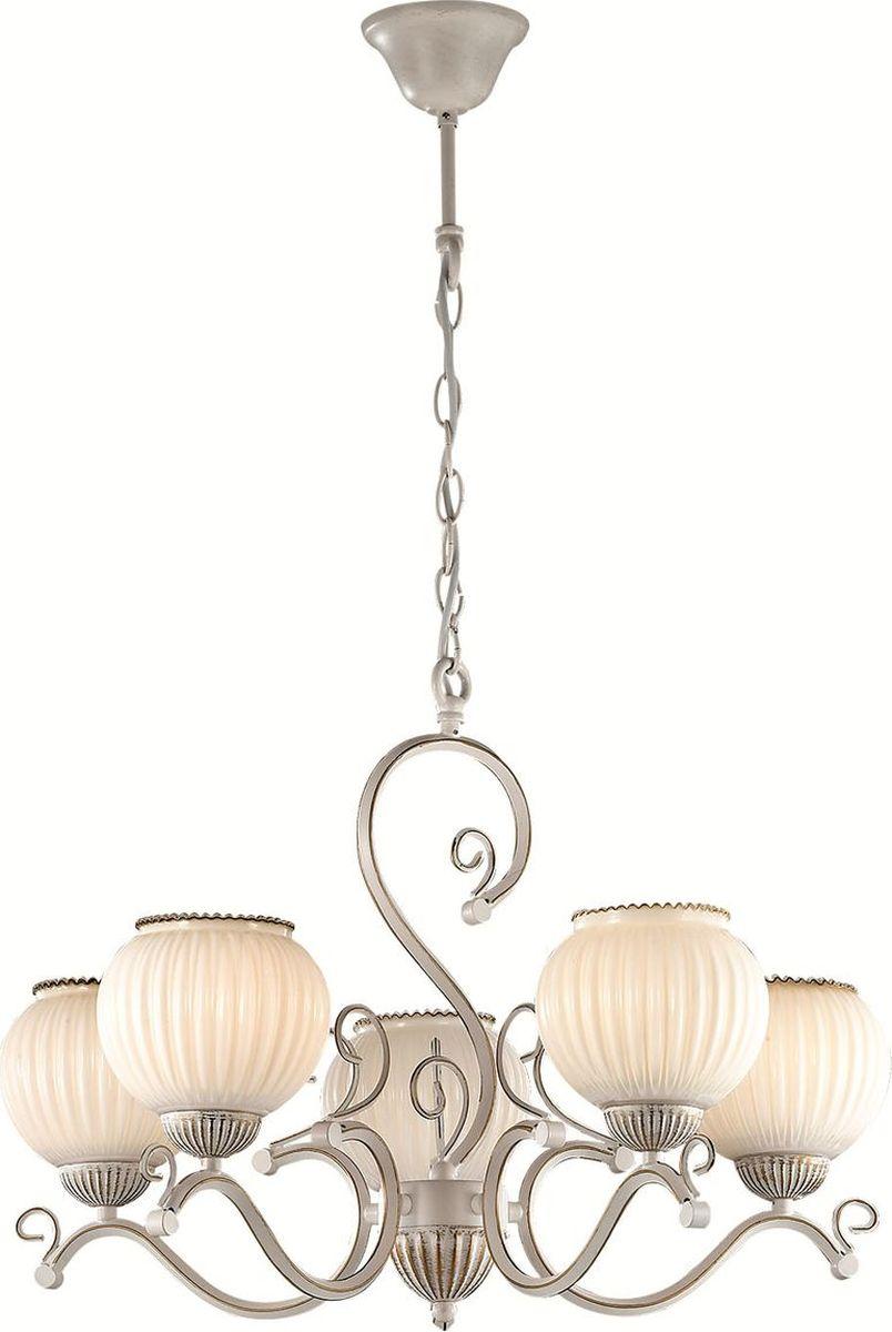 Люстра подвесная Lumion Efetta, цвет: белый, E27, 60 Вт. 2855/52855/5