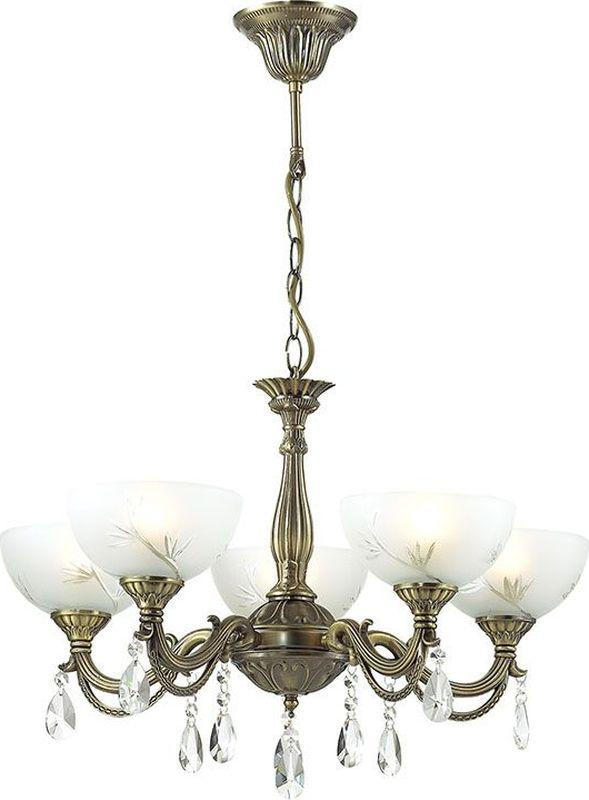Люстра подвесная Lumion Nora, цвет: белый, E27, 60 Вт. 2958/52958/5