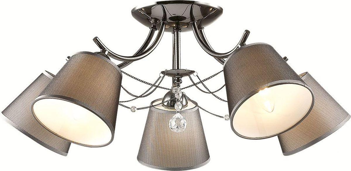 Люстра потолочная Lumion Porta, цвет: серый, E14, 40 Вт. 2974/5C lumion бра lumion porta 2974 1w