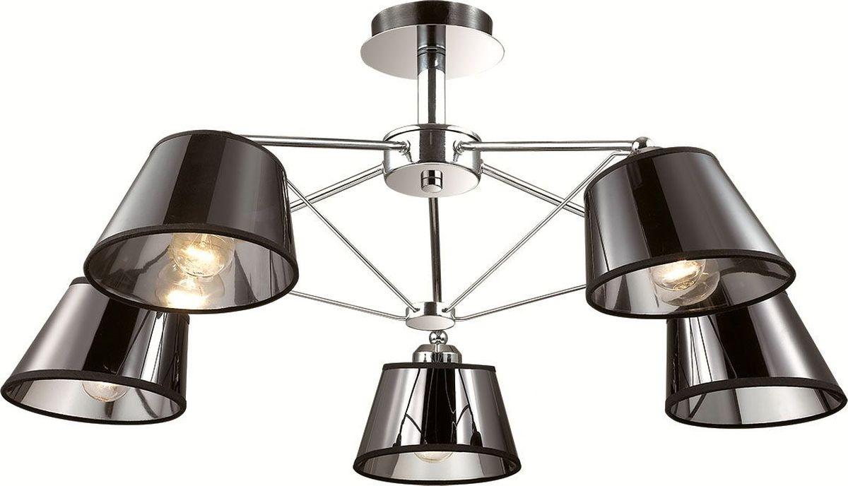 Люстра потолочная Lumion Barensa Grey, цвет: серый, E27, 40 Вт. 2975/5C2975/5C