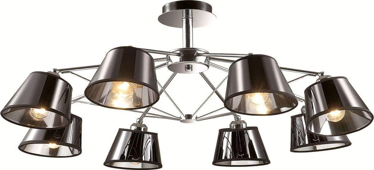 Люстра потолочная Lumion Barensa Grey, цвет: серый, E27, 40 Вт. 2975/8C2975/8C