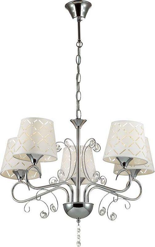 Люстра подвесная Lumion Fritta, цвет: белый, E14, 40 Вт. 2997/52997/5