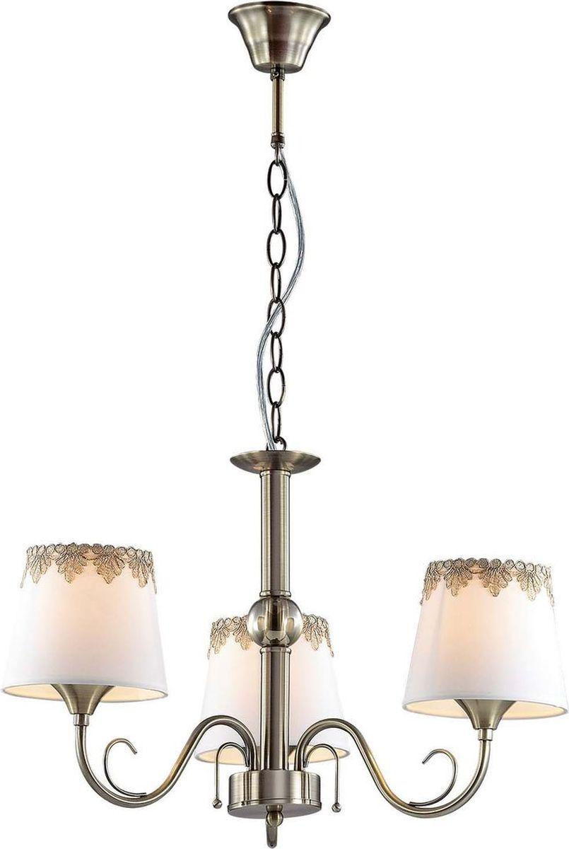 Люстра подвесная Lumion Placida, цвет: бежевый, E14, 40 Вт. 2998/32998/3