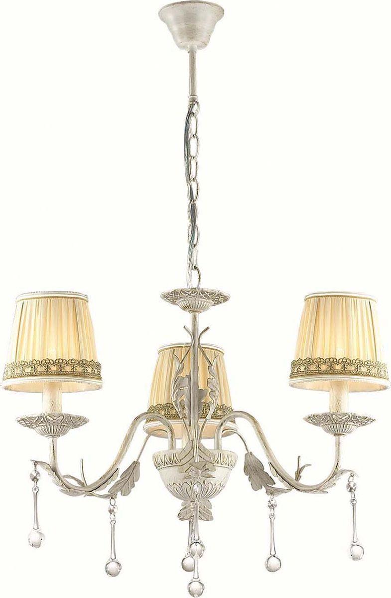 Люстра подвесная Lumion Erika, цвет: белый, E14, 40 Вт. 3053/33053/3