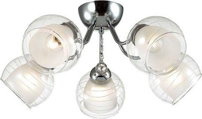 Люстра потолочная Lumion Brinna, цвет: прозрачный, E27, 40 Вт. 3071/5C3071/5C