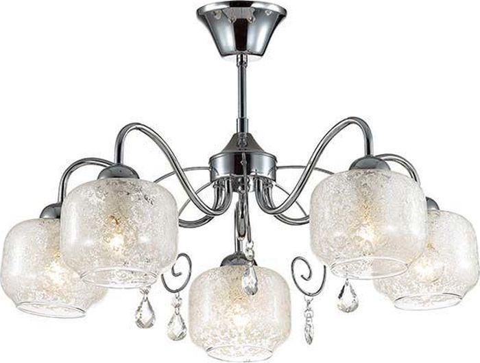 Люстра потолочная Lumion Venta, цвет: белый, E14, 40 Вт. 3079/53079/5