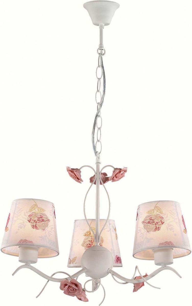 Люстра подвесная Lumion Rosali, цвет: разноцветный, E14, 40 Вт. 3091/33091/3