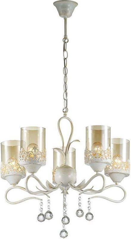Люстра подвесная Lumion Mirela White, цвет: прозрачный, E14, 40 Вт. 3096/53096/5