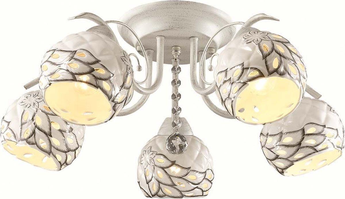 Люстра потолочная Lumion Kerama, цвет: белый, E27, 40 Вт. 3117/5C3117/5C