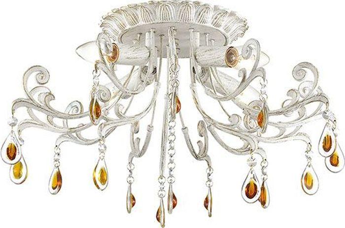 Люстра потолочная Lumion Amberra White, E14, 60 Вт. 3136/4C3136/4C