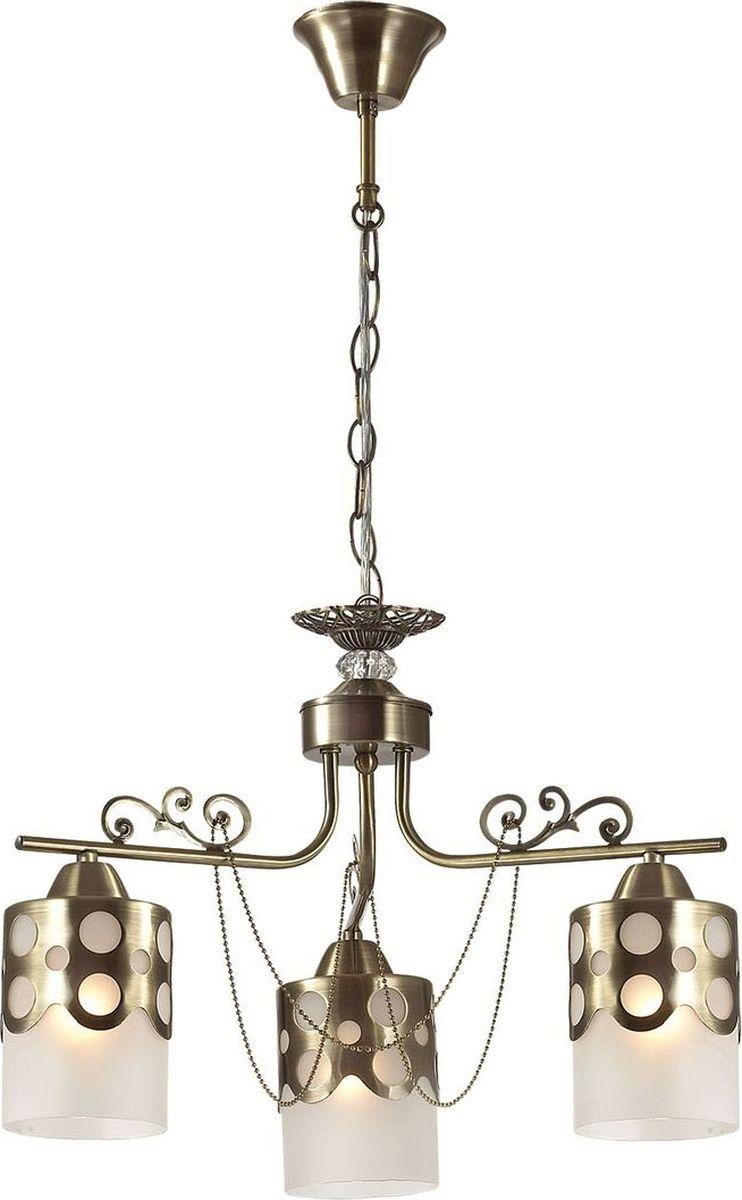 Люстра подвесная Lumion Boninga, цвет: белый, E27, 40 Вт. 3235/33235/3