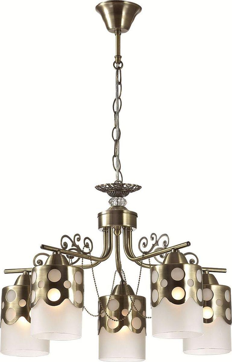 Люстра подвесная Lumion Boninga, цвет: белый, E27, 40 Вт. 3235/53235/5