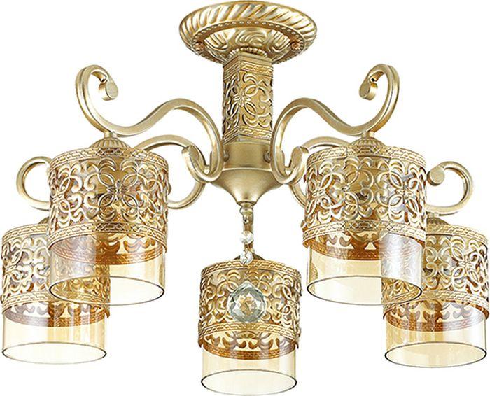 Люстра потолочная Lumion Zarlina, цвет: прозрачный, E27, 40 Вт. 3286/5C3286/5C