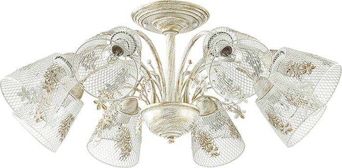 Люстра потолочная Lumion Lea, цвет: белый, E14, 40 Вт. 3304/8C3304/8C