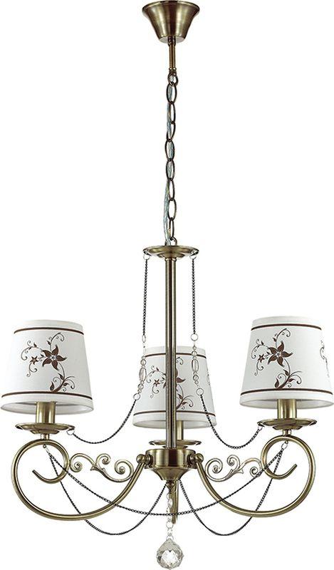 Люстра подвесная Lumion Tierri, цвет: белый, E14, 40 Вт. 3405/33405/3