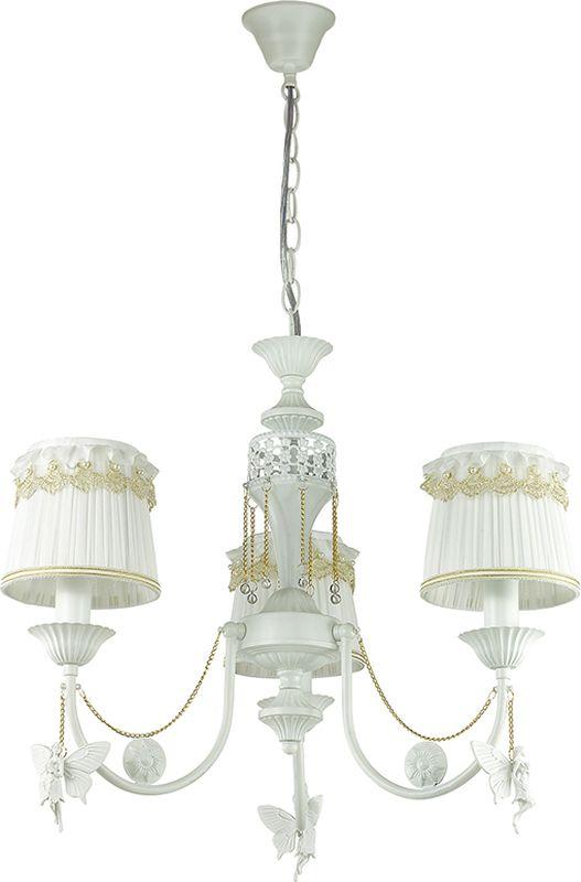 Люстра подвесная Lumion Ponso, цвет: белый, E14, 40 Вт. 3408/33408/3