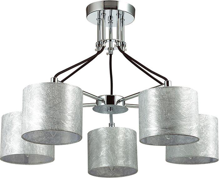 Люстра потолочная Lumion Odri, цвет: серебро, E14, 40 Вт. 3412/53412/5