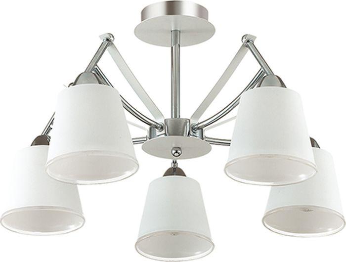 Люстра потолочная Lumion Hadrinna, цвет: белый, E14, 60 Вт. 3449/5C3449/5C