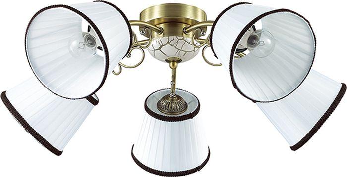Люстра потолочная Lumion Ulali, цвет: белый, E14, 60 Вт. 3451/5C3451/5C